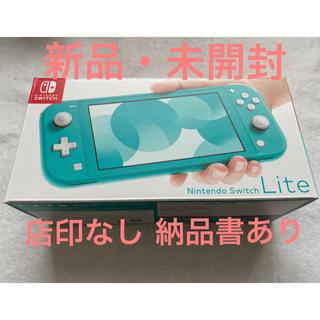 ニンテンドースイッチ(Nintendo Switch)のNintendo Switch Lite ターコイズ 1台(携帯用ゲーム機本体)