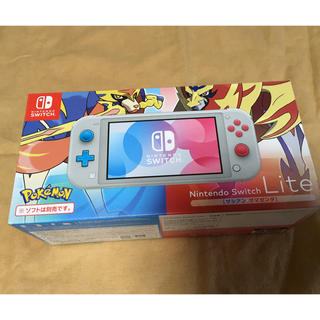 Nintendo Switch - Switch lite 任天堂 スイッチライト