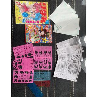 カンペキまんが描き方ブック 2013年なかよし 付録 漫画家セット(コミック用品)