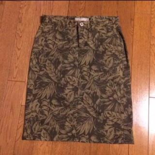 ユナイテッドアローズ(UNITED ARROWS)の美品 ユナイテッドアローズ☆スカート ボタニカル柄(ひざ丈スカート)