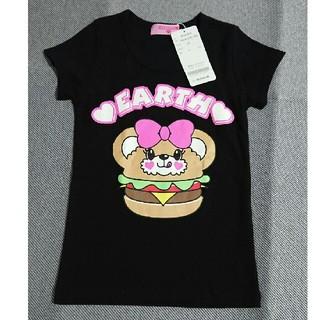 EARTHMAGIC - EARTH MAGIC ハンバーガーマフィー Tシャツ 新品タグ付き 140