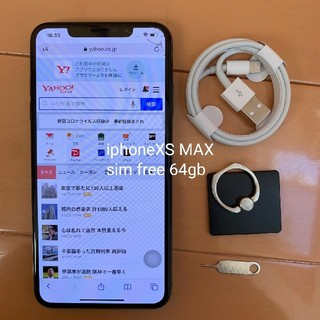 Apple - iphoneXS MAX 黒 64gb sim free