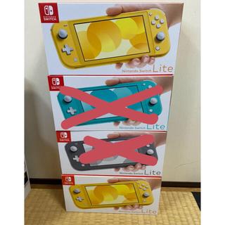 ニンテンドースイッチ(Nintendo Switch)のNintendo switch LITE 2台(家庭用ゲーム機本体)