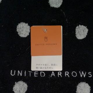 ユナイテッドアローズ(UNITED ARROWS)のユナイテッドアローズ ハンドタオル2枚セット(ハンカチ)