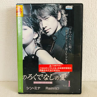 『このろくでなしの愛』全8巻(完)レンタル落ち DVDセット(TVドラマ)