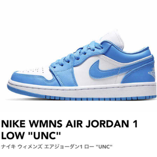 NIKE - 【24㎝】 NIKE WMNS AIR JORDAN 1 LOW UNC AJ1