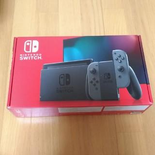 Nintendo Switch - 未開封新品 ニンテンドースイッチ 本体 グレー