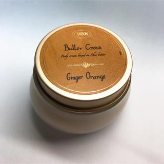 サボン(SABON)のSABON バタークリーム ジンジャーオレンジ(ボディクリーム)