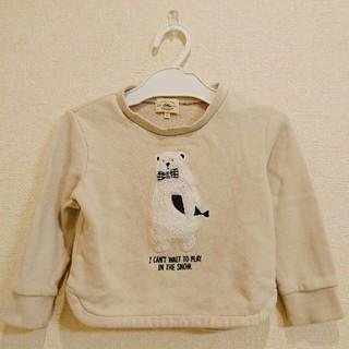 グリーンレーベルリラクシング(green label relaxing)の95cm☆しろくま☆トレーナー(Tシャツ/カットソー)