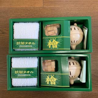檜バスセット(タオル/バス用品)