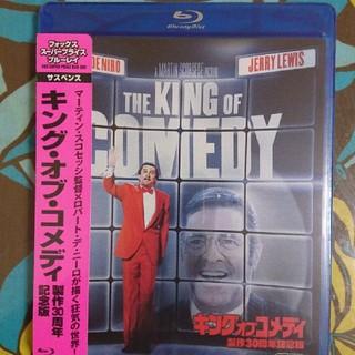 キング・オブ・コメディ 製作30周年記念版(外国映画)