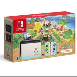 ニンテンドースイッチ(Nintendo Switch)のあつまれどうぶつの森 同梱版 Nintendo Switch(家庭用ゲーム機本体)