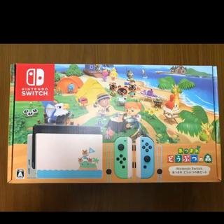 どうぶつの森同梱版セット 任天堂Switch(家庭用ゲーム機本体)