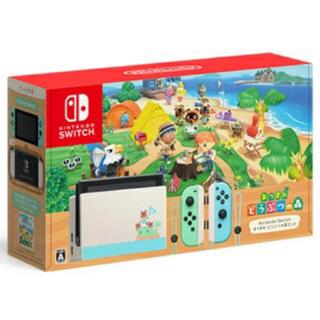 ニンテンドースイッチ(Nintendo Switch)の【a-chan様専用】あつまれどうぶつ森 同梱版 1/2(家庭用ゲーム機本体)