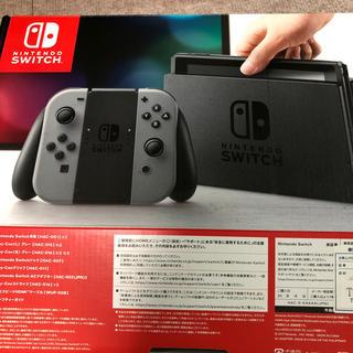 Nintendo Switch - 美品 任天堂スイッチ Nintendo switch 本体