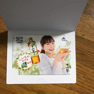 アサヒ(アサヒ)の新垣 16茶 カード(アイドルグッズ)