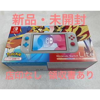 ニンテンドースイッチ(Nintendo Switch)のNintendo Switch Lite ザシアン・ザマゼンタ1台(携帯用ゲーム機本体)