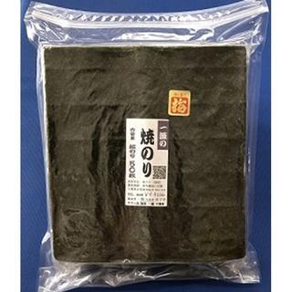 処分市 訳あり 梅印 焼のり全型 50枚×1 業務用 焼き海苔 一源(その他)