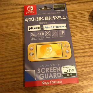 ニンテンドースイッチ(Nintendo Switch)のスクリーンガード for Nintendo Switch Lite (その他)