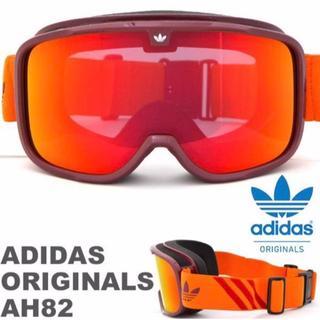 アディダス(adidas)の新品未使用 adidas アディダス ゴーグル スノーボード スキー(ウエア/装備)
