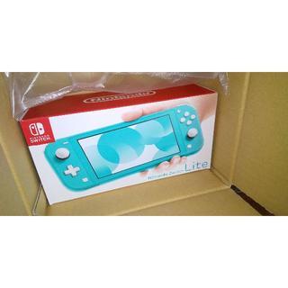 送料込・新品 任天堂 スイッチ ライト Nintendo switch lite(携帯用ゲーム機本体)