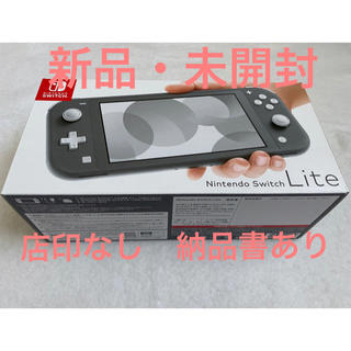 ニンテンドースイッチ(Nintendo Switch)のNintendo Switch Lite グレー 1台(携帯用ゲーム機本体)
