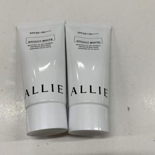 アリィー(ALLIE)の2本セット アリィー  ニュアンスチェンジUVジェル(日焼け止め/サンオイル)