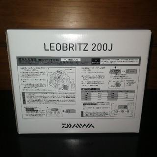 ダイワ(DAIWA)の【新品】ダイワ(Daiwa) 電動リール レオブリッツ 200J 右ハンドル(リール)