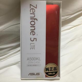 エイスース(ASUS)のZenfone 5 LTE A500KL 純正背面パネル(Androidケース)