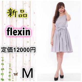 M 【flexin/フレキシン】バックレースAラインドレス ライトグレー(ミディアムドレス)