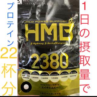 マッスルサプリ!HMB!ダイエットサポートプロテイン! マッスルタブレット(その他)