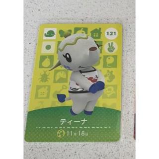 ニンテンドウ(任天堂)のどうぶつの森 amiiboカード  ティーナ(カード)