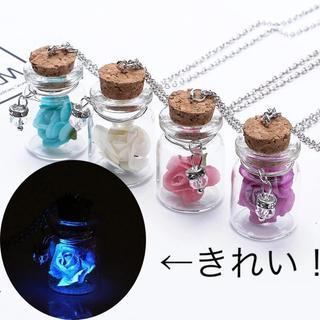 【超綺麗!】ミスティックフラワーペンダント 4色(ネックレス)