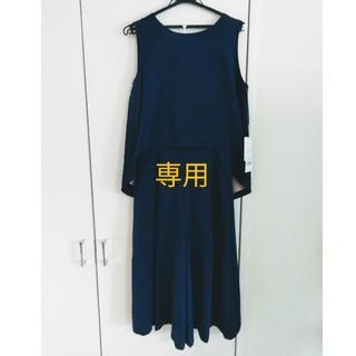 セパレートパンツドレス  (その他ドレス)