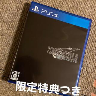 プレイステーション(PlayStation)のファイナルファンタジー7(家庭用ゲームソフト)
