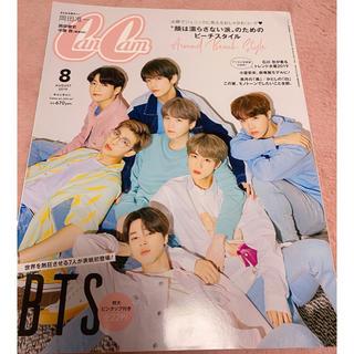 ボウダンショウネンダン(防弾少年団(BTS))のBTS ♡ CanCam 2019年 8月号 通常盤(その他)