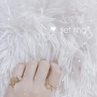 ♥set ring(リング)