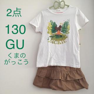ジーユー(GU)の130 GU コーデ売り くまのがっこう Tシャツ 半袖 スカート 春 夏(Tシャツ/カットソー)