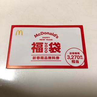 マクドナルド(マクドナルド)のマクドナルド 福袋 無料券 2020(フード/ドリンク券)