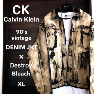 カルバンクライン(Calvin Klein)の【激レア一点物】Calvin kleinデストロイブリーチデニム【希少サイズ】(Gジャン/デニムジャケット)