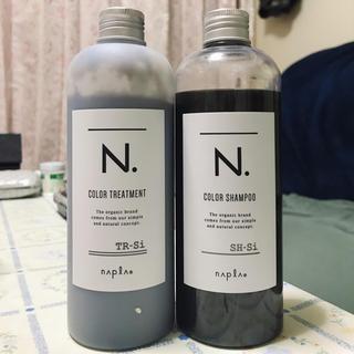 ナプラ(NAPUR)のN.ナプラシルバーシャンプー(シャンプー/コンディショナーセット)