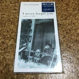 陣内大蔵 I never forget you / Life(ポップス/ロック(邦楽))
