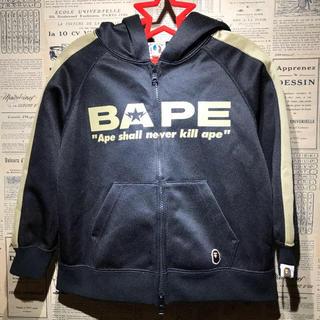 アベイシングエイプ(A BATHING APE)のA BATHING APE BAPE ジャージセットアップ サイズ110(その他)