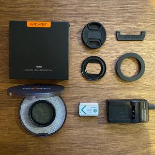 ソニー(SONY)のNDフィルター 52mm  &  純正バッテリー おまけ(フィルター)