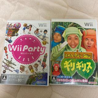 wiiパーティ はねるのトびら wiiuでも遊べます。(家庭用ゲームソフト)