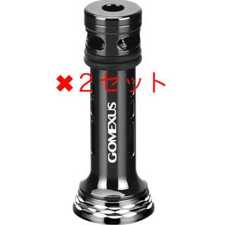 ゴメクサス 48mm リール スタンド シマノ ダイワ 2セット(その他)