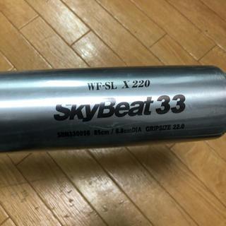 エスエスケイ(SSK)のSSKスカイビート33(バット)