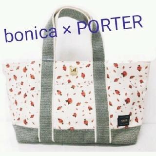 PORTER × bonica dot レア💛コラボ トートバッグ 薔薇 花柄