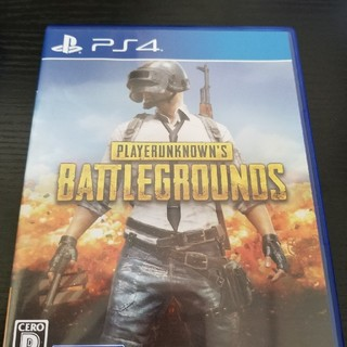 PS4 PlayerUnknown's BattleGrounds(家庭用ゲームソフト)