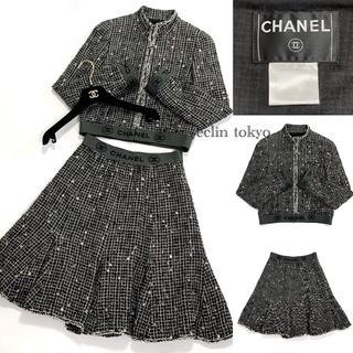 シャネル(CHANEL)の超レア シャネル《ロゴ刺繍入り》上下セット ジャケット スカート E1955(セット/コーデ)
